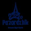 Пазарджик - Европейски град на спорта 2020